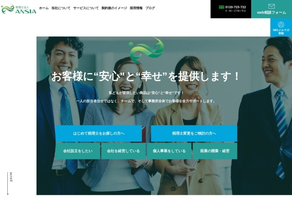 Screenshot of www.s-zj.com