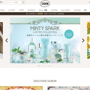 Screenshot of www.sabon.co.jp
