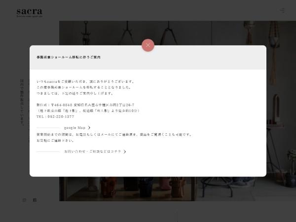 http://www.sacra-jp.com/product/scissorscase.php