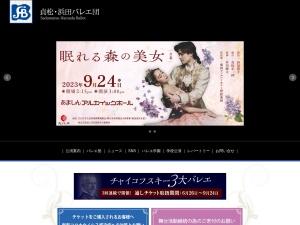 http://www.sadamatsu-hamada.com/