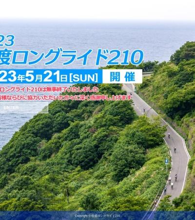 http://www.sado-longride.com/