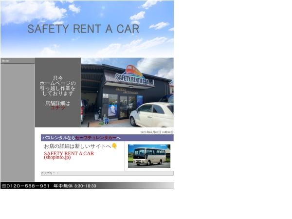 Screenshot of www.safety-rent-a-car.com