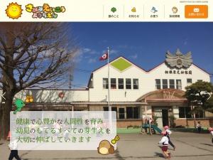 http://www.sagamieikou.com/