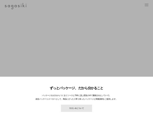 Screenshot of www.sagasiki.co.jp