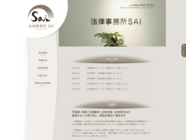 http://www.sai-law.net/