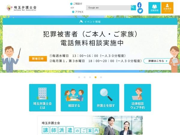 http://www.saiben.or.jp/