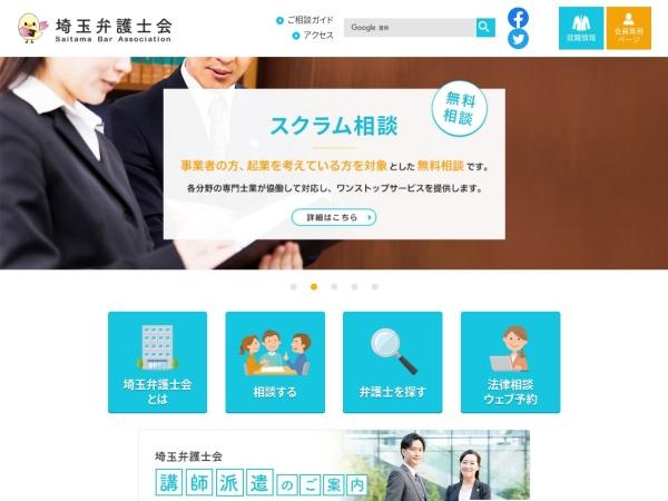 Screenshot of www.saiben.or.jp