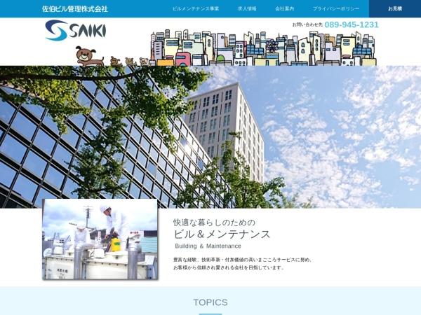 http://www.saiki-bm.com