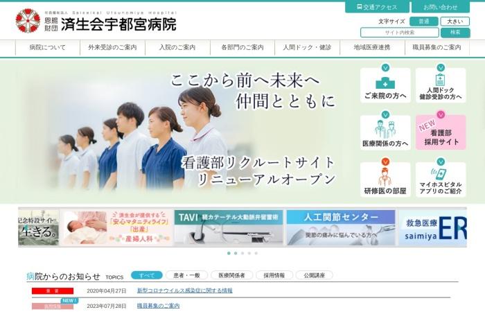 Screenshot of www.saimiya.com