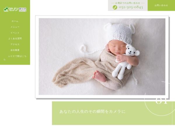 Screenshot of www.saison-co.jp