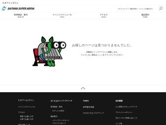 http://www.saitama-arena.co.jp/mizukake15/