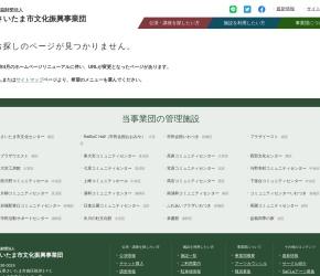 七里コミュニティセンター