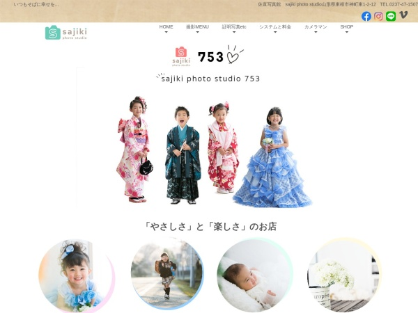Screenshot of www.sajiki.com