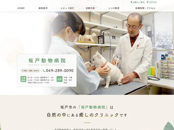 Screenshot of www.sakadoanimalh.com