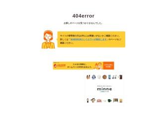 http://www.sakaeminami.com/ongakusai/index.html