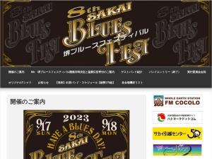 http://www.sakai-bluesfestival.com