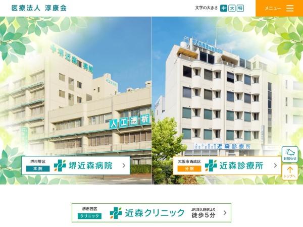 Screenshot of www.sakai-chikamori.com