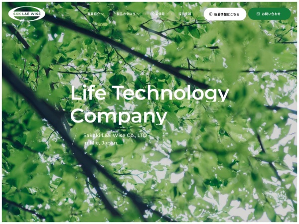 Screenshot of www.sakaki.to
