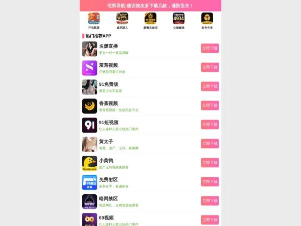 http://www.sakama-kaikei.com