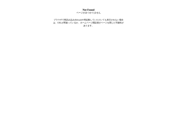 Screenshot of www.sakama-kaikei.com