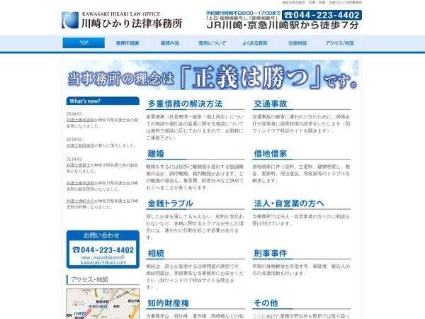 http://www.sakamoto-ikeda.com/