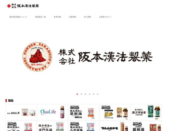 Screenshot of www.sakampow.com