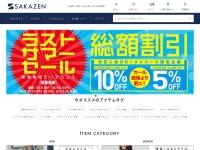 http://www.sakazen.co.jp/
