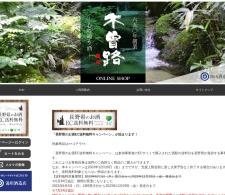 Screenshot of www.sake-kisoji.com