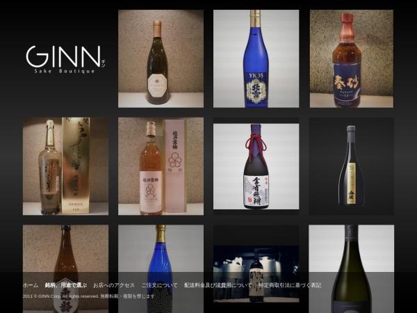Screenshot of www.sakeginn.com