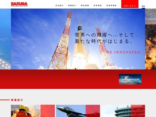 Screenshot of www.sakura-rubber.co.jp