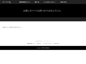 http://www.sakurashinmachi.net/asp/news_dtl.asp?nt=7&nk=256