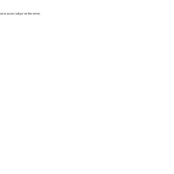 Screenshot of www.sakyu-daisen.jp