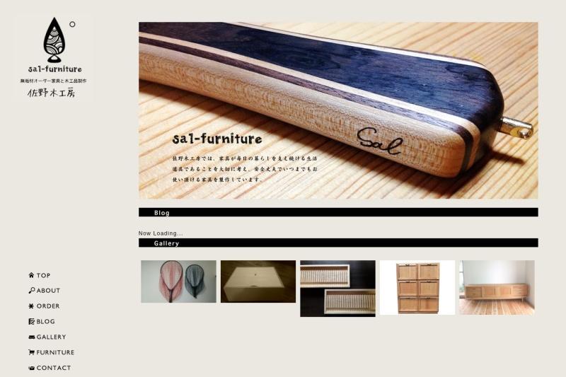 Screenshot of www.sal-furniture.com