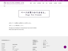 Screenshot of www.sal.tohoku.ac.jp
