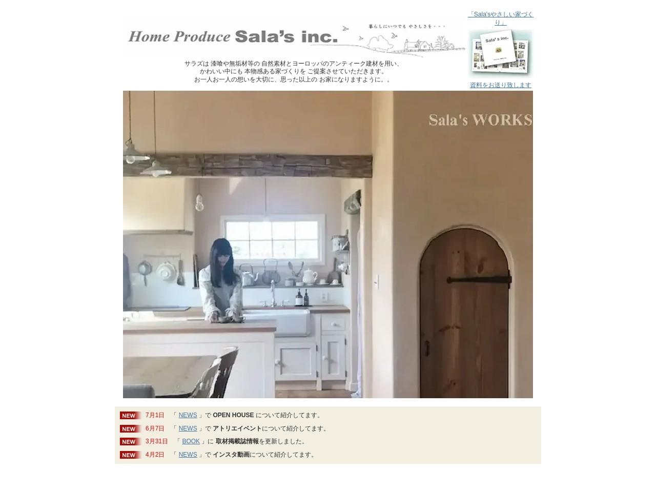 株式会社Sala's