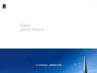 http://www.salesio-sp.ac.jp/