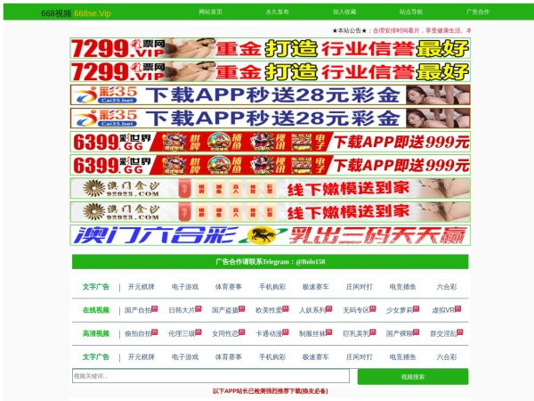 Screenshot of www.saltcayaccommodations.com