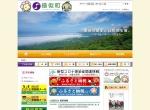 Screenshot of www.samani.jp