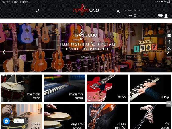 Screenshot of www.samet-music.co.il