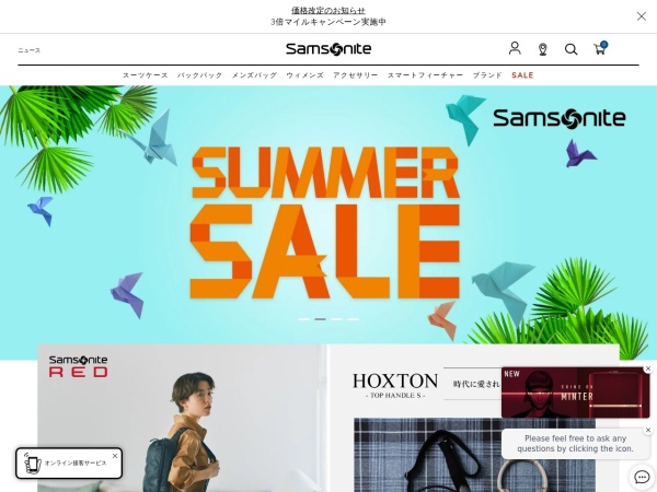 Screenshot of www.samsonite.co.jp