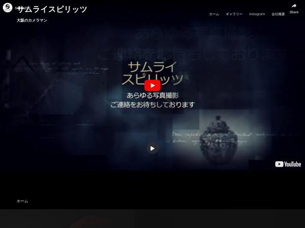 http://www.samurai-spirits.com
