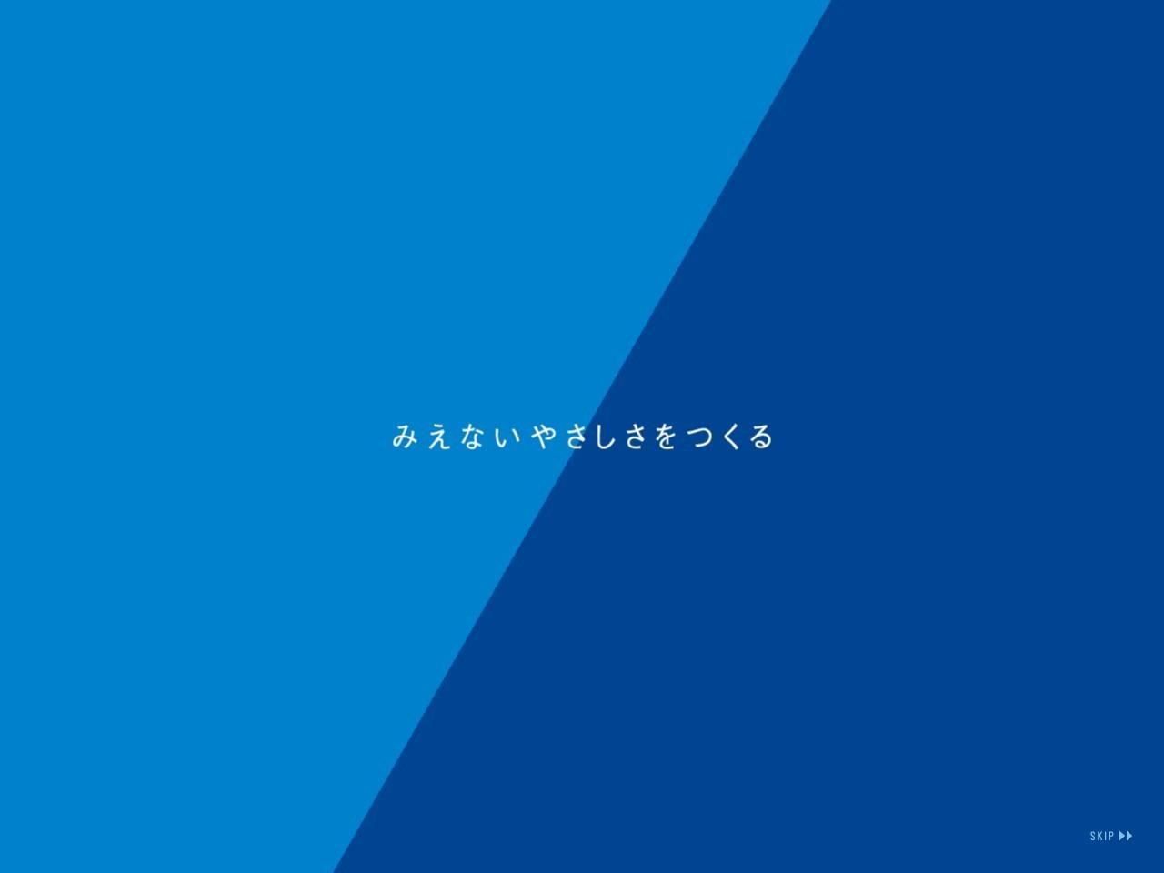 株式会社サンクリーン鳥取
