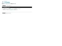 http://www.saniku.net/index.htm