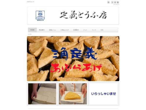 http://www.sankaku-age.jp/index.html