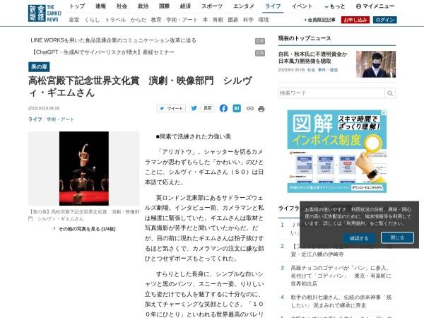 http://www.sankei.com/life/news/151018/lif1510180019-n1.html