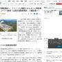 http://www.sankei.com/life/news/180219/lif1802190001-n1.html