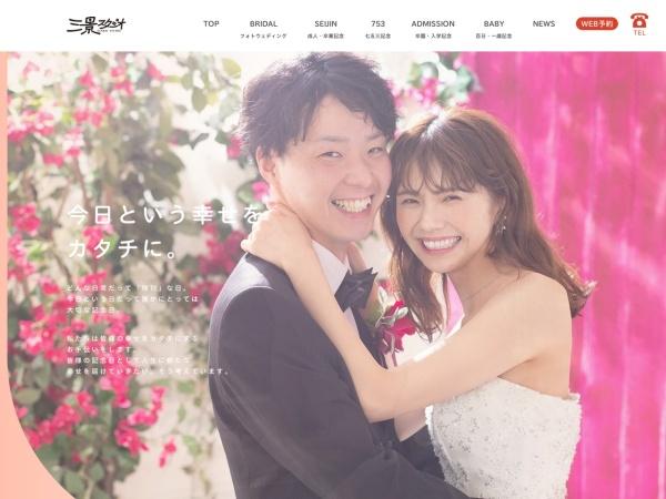 http://www.sankeistudio.co.jp
