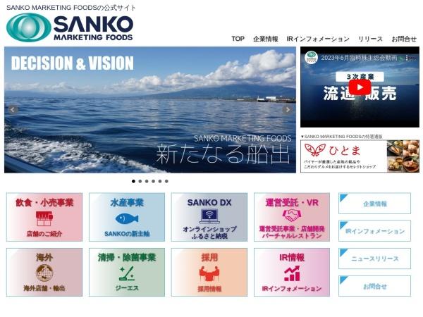 http://www.sankofoods.com