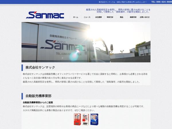 Screenshot of www.sanmac.co.jp
