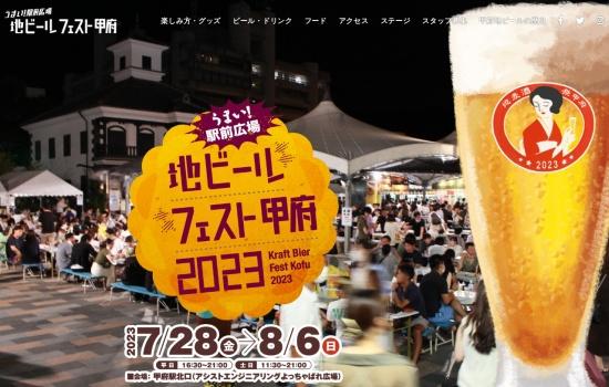 http://www.sannichiybs.info/beer/index.html